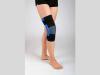 PAN 7.16 - Ортез коленного сустава короткий с шарнирами
